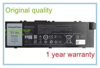 Новый оригинальный 7,6 V 72Wh встроенный Батарея для 7710 M7710 mfkvp 1V0PP T05W1 серии 0FNY7 451-BBSE