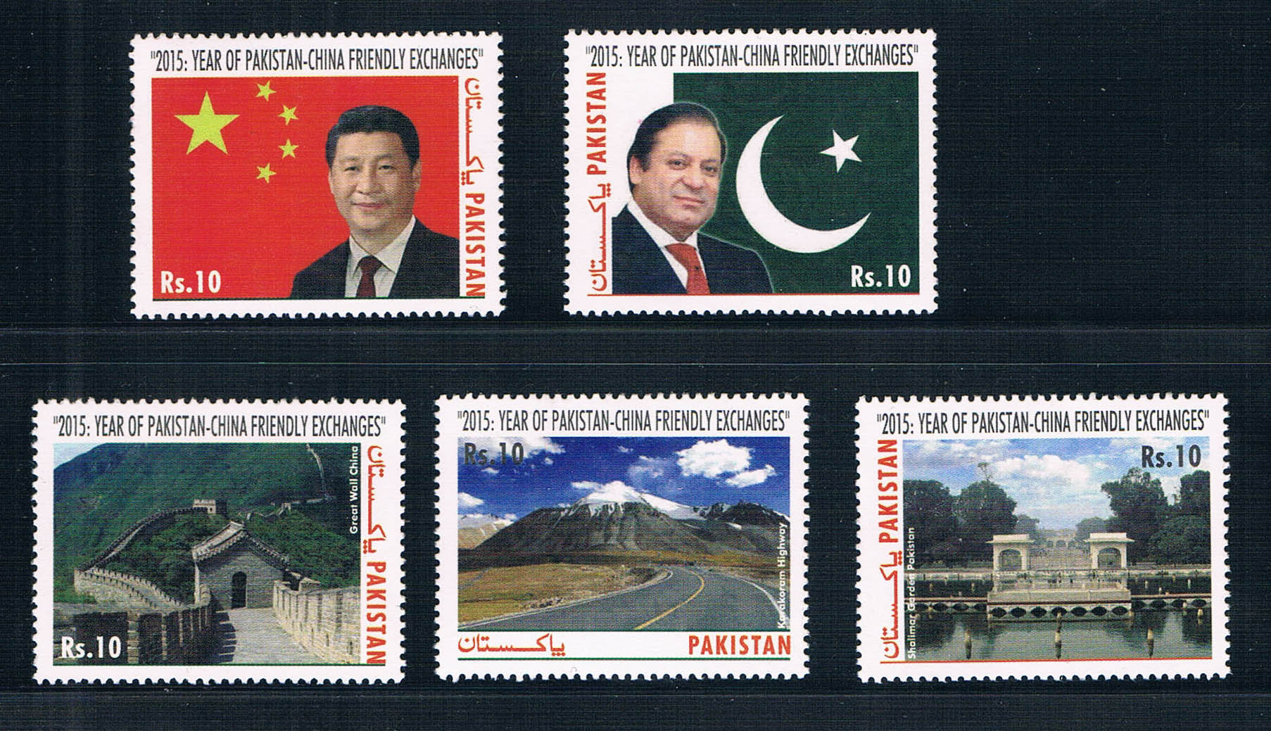 CM0605 Pakistan 2015 years of friendly exchanges and China flag the Great Wall 5 new non ticket 1018 mycofloral study of pinus forest of samahni azad kashmir pakistan