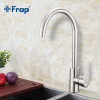 Frap Modern Kitchen Faucet Stainless Steel Single Handle Mixer Sink Tap Kitchen Hot and Cold Water Grifos Fregadero Cocina F4048
