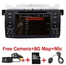 7 «Digtal HD Autoradio gps navigation pour bmw e46 dvd M3 3G GPS Bluetooth Radio RDS USB SD Commande Au Volant Caméra Libre + Carte