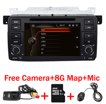 """7 """"HD Digtal Autoradio dvd de navegación gps para bmw e46 M3 3G GPS Bluetooth de Radio RDS USB SD Control Del Volante Cámara + Mapa Gratuito"""