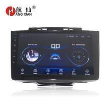 HANG XIAN 9 Quadcore Android 8.1 Car radio for Greatwall Hover H5 2013-2016 car dvd player GPS navigation multimedia