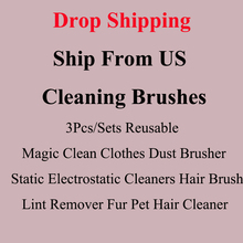 Magic Clean Pet Hair Brush Set Clothes Bag Dust Brusher Only For Drop Shipping