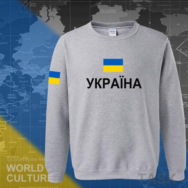 Ukraine Ukrainian hoodies men sweatshirt sweat new hip hop streetwear tracksuit nation footballer sporting 2017 UKR Ukrayina 5