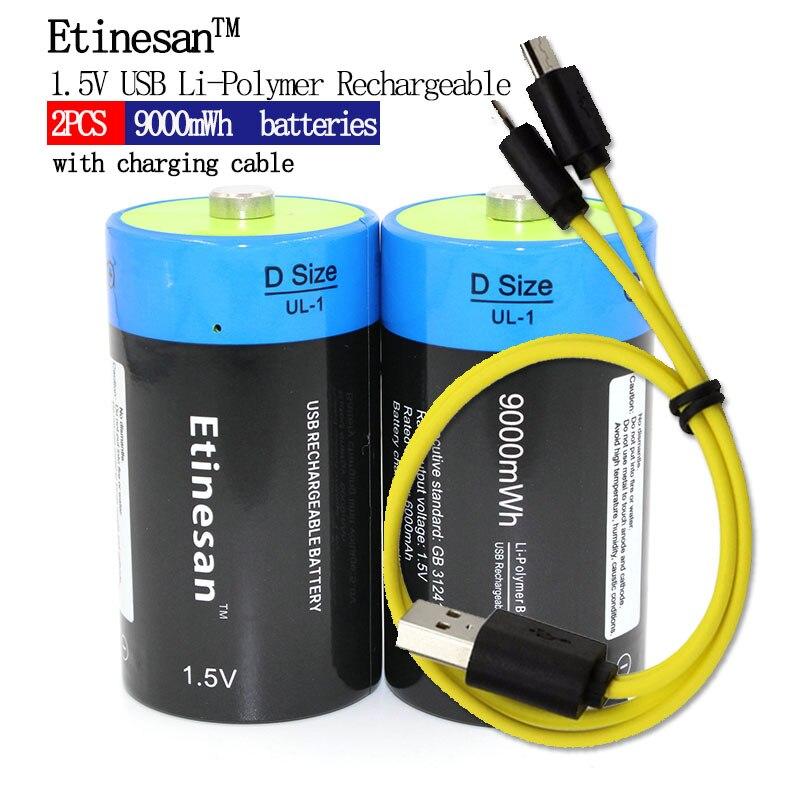 2 pièces 1.5 v Lithium li-polymère 9000mWh D taille batterie rechargeable D type pour lampe de poche, chauffe-eau ect. + Câble de chargement USB