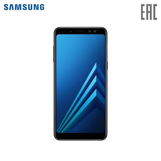 Смартфон Samsung Galaxy A8 2018 (SM-A530F) [официальная российская гарантия]