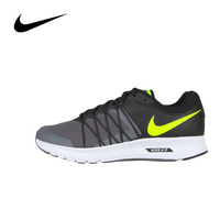 Original Authentic NIKE Max Air Official Summer Air Relentless 6 Msl Men's Running Shoes Sneakers Comfortable Sports outdoor