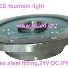 Нержавеющая сталь, IP68, 18 Вт светодиодный прожектор, фонтан со светодиодным освещением, DS-10-52-18W, 18*1 Вт, 24 V(постоянный ток), 2 года гарантии, постоянное напряжение