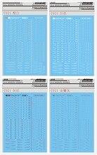 D.L pâte à eau, détails de haute qualité prudence commune, pour Bandai 1/144, RG HG 1/100 MG Gundam C021 DL123