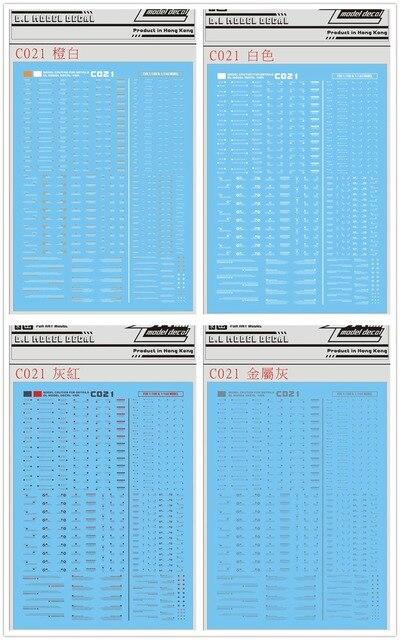 D.L yüksek kaliteli ortak dikkat Detaylar Çıkartma su macun Bandai 1/144 RG HG 1/100 MG Gundam C021 DL123