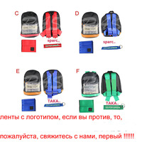 JDM Keychain Bride Fabric Canvas Backpack With Seat Belts Racing Bag Drift Race JDM Bag With