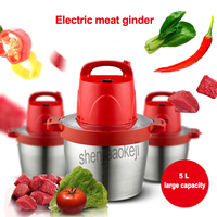 Household electric meat grinder large capacity 5L Commercial stainless steel crushed garlic pepper ginger slice cuisine MM 808A