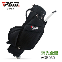PGM Caddy Rack Wheel Cap Handle Can Be Invisible UNISEX Complete Golf stand Set Bag Water Proof Super Anti Friction Golfbag