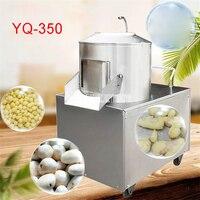 220V/110V Potato peeling machine YQ 350 model 150 220kg / h, commercial peeler machine Potato Cleaning machine Taro sweet potato