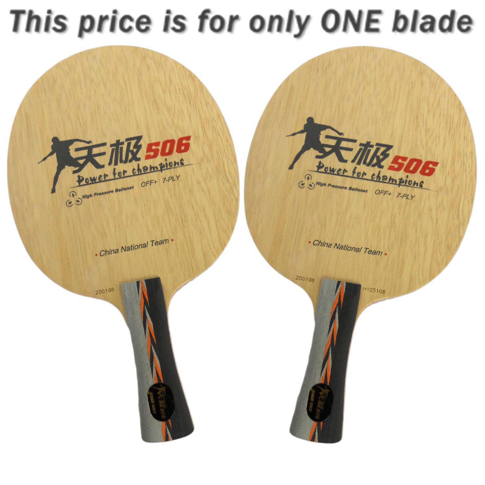 DHS TG 506 TG506 TG-506 7-PLY OFF+ Table Tennis Blade for PingPong Racket dhs tg 506 tg506 tg 506 7 ply off table tennis blade for pingpong racket