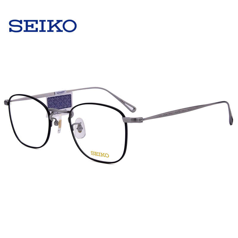 1254b2a952a SEIKO Titanium Eye Glasses Frame Prescription Glasses Men Dioptric Eyeglasses  Optical Spectacles Corrective Frame with Lenses