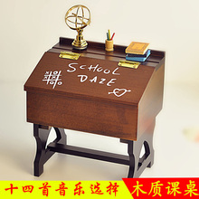 Reminisced wood desks music box honey male girls for new year Christmas wedding and birthday gift free shipping