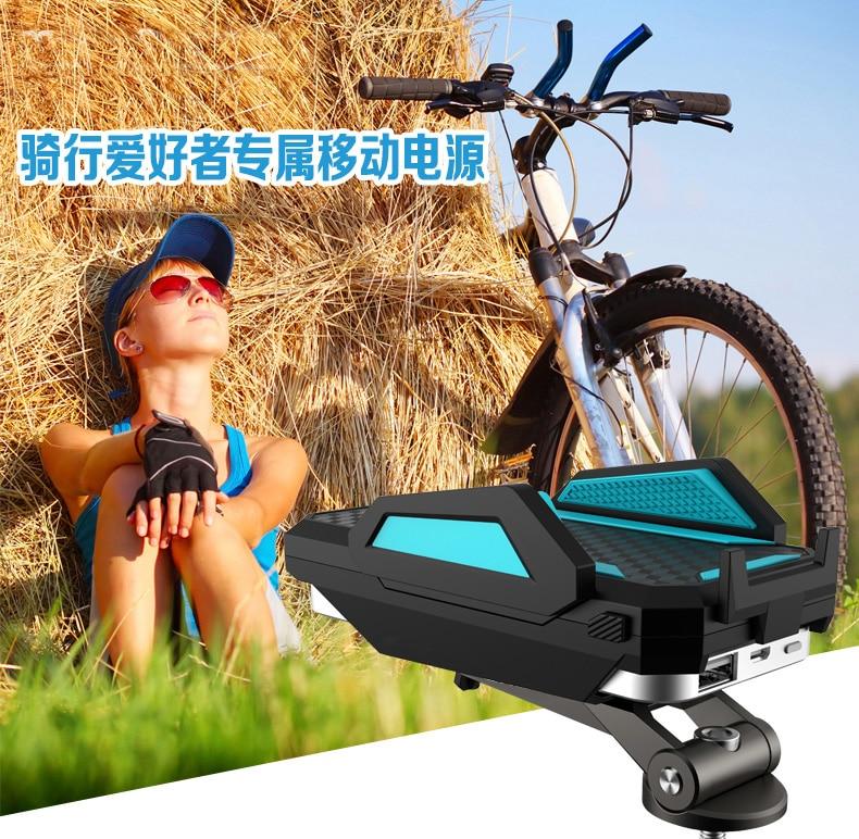 OBSHI Universal pop phone bike mount bicycle <font><b>handlebar</b></font> phone holder with power bank for iphone Samsung Xiaomi Navigation