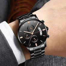 Часы наручные мужские кварцевые Роскошные водонепроницаемые