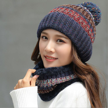 Brand Winter Beanies For Women Mixed Colors Knitted Hat Scarf Set Skullies Knit Big Pompom Thick Caps Female