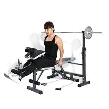 Slimming Multi-Station Weight Bench Press Incline Flat Decline Sit Up Bench Weight AB Bench Board Barbell Squat Rack Home Gym