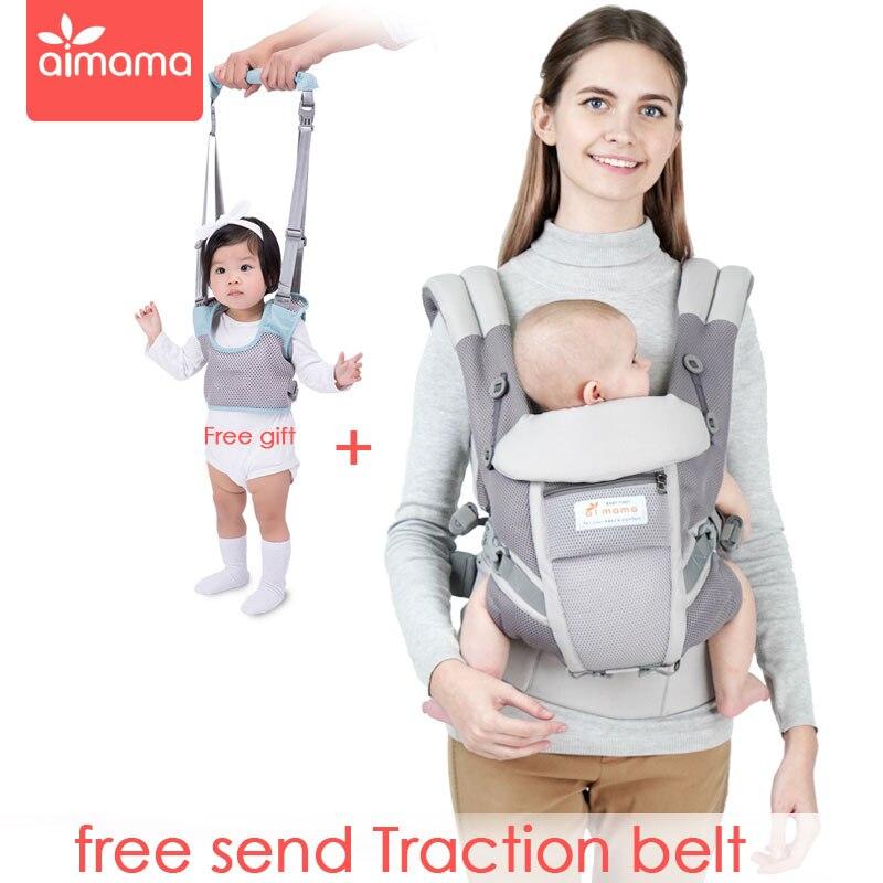 Эргономичный кенгуру рюкзаки 5-36 месяцев Портативный слинг Обёрточная бумага хлопок для новорожденных ремень для переноски для мамы папа