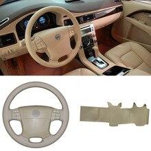 DIY швейная накладка из искусственной кожи на руль точно подходит для Volvo S80 2006-2009 XC70 2007-2010 V70 2009
