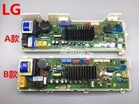 Подходит для LG роликовая материнская плата EAX65392311 G EAX64343313 B плата управления