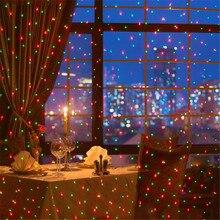 AC110V 220V Led Stage Lamp Moving Full Sky Star Laser Red&Green Landscape Lighting For KTV Disco Party Holiday Home
