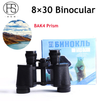Good Quality 8X30 Binoculars Outdoor Hiking Camping Metal Telescope BAK4 Prism Tactical Binoculars For Hunting 8x Magnification