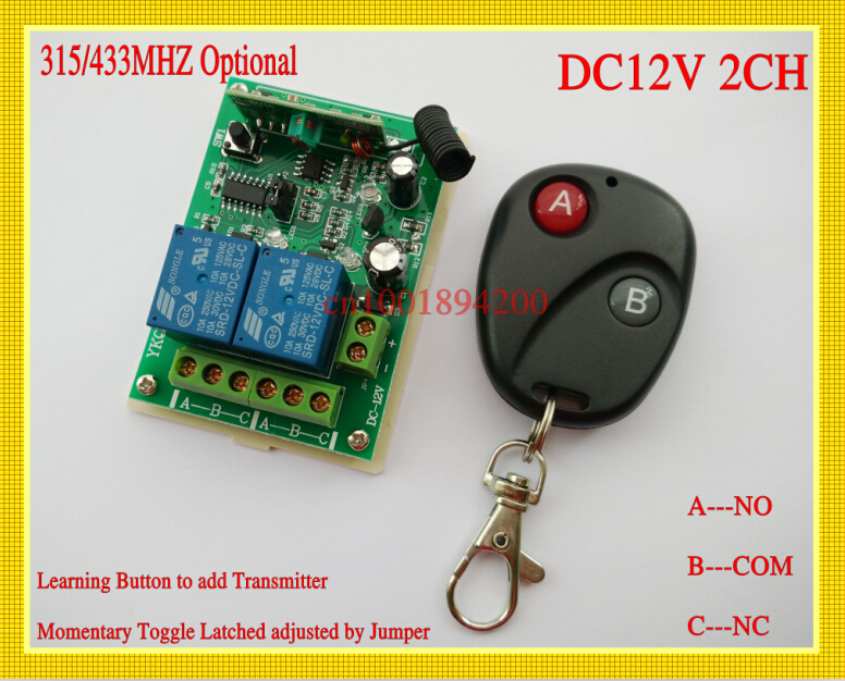 12VDC Remote Control Receiver Transmitter Sepecial for Access Control System
