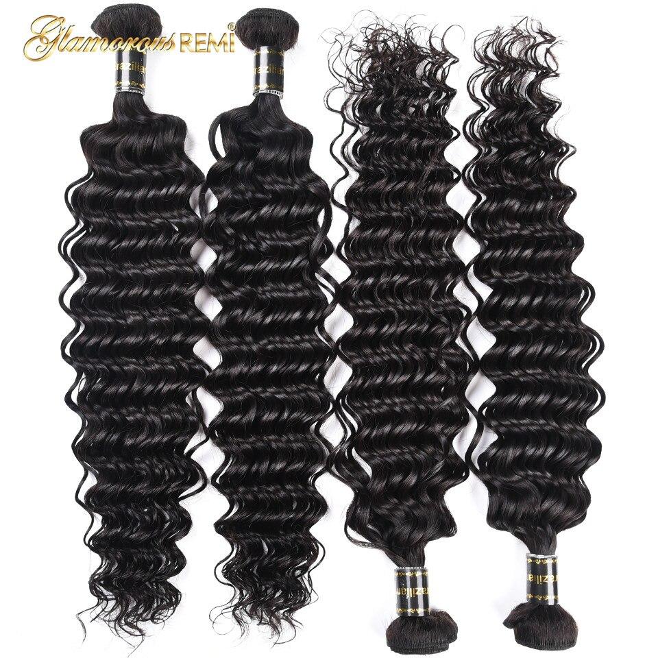 Brazilian Deep Wave Hair 1/3/4 PCS Human Hair Exten
