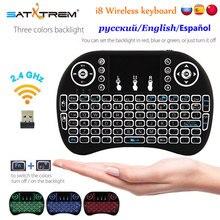 Мини Беспроводной клавиатура сенсорная панель 2,4 г русско-английский испанский подсветкой I8 клавиатура сенсорная панель для Android ТВ Box ноутбук Air Мышь