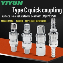 YIYUN Typ C schnell kupplung Pneumatische werkzeuge SF20 + PF20 PF20 PF30 PF40 PH20 PH30 PH40 PM20 PM30 PM40 PP10 PP20 PP30 SF40 + PF40