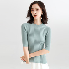 2018 Autumn new stylish Korean knitted sweater pullover slim solid color knitting shirt for women SJ1060 цены