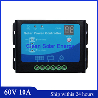 Smart Type 60V 10A Solar Controller PWM Mode For Garden Light Street Light With Al Shell