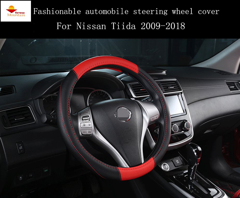 REVERSE MOUNTAIN Fashionable automobile steering wheel cover For Nissan Tiida 2009 2019