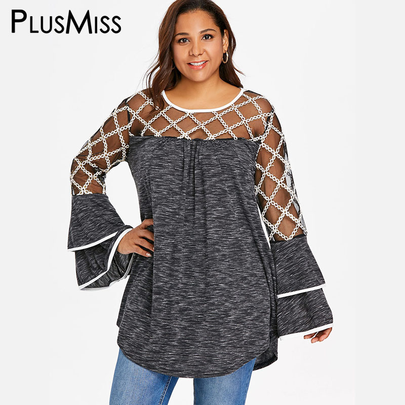 Buy PlusMiss Plus Size Sexy Mesh Ruffle Butterfly Sleeve Tops Women XXXXL XXXL