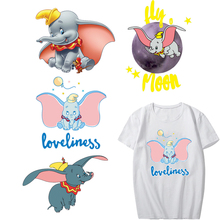 Iron on Cartoon Dumbo Patches for Kids Clothing DIY T-shirt Appliques Heat Transfer Vinyl Washable Stickers Stripes on Clothes контейнер 40л формула 2 с крышкой м3186