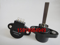 [VK] TOCOS lap axial length 50MM small Angle 45 degrees 3PCS/LOT (switches)