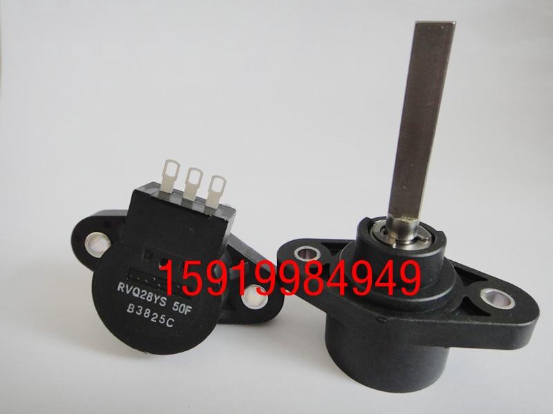 [VK] TOCOS lap axial length 50MM small Angle 45 degrees 3PCS/LOT (switches) austria ruwido i 1k 100k 220k 470k axis length 50mm