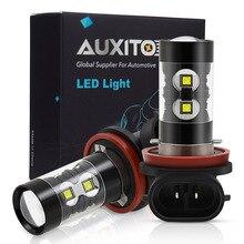 2x PSX24W светодиодный H10 H16 H11 H8 H3 881 880 9006 светодиодный Противотуманные фары Дневные Фары светильников и ламп накаливания для Suzuki Swift SX4 hyundai Solaris ix35 i30 getz