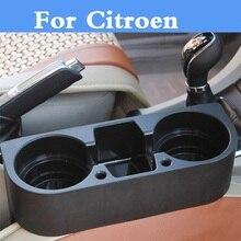 Car Portable Seat Cup Drinks Holder Car Interior Organizer Box For Citroen C1 C2 C3 C4 C4 Aircross C4 Cactus C5 C6