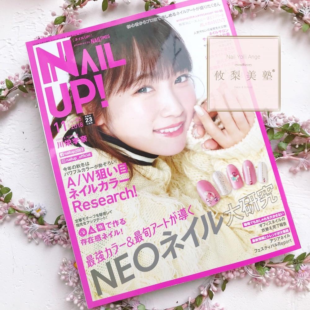 1pcs NAIL UP Nail Magazine Japanese Book