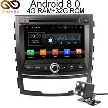 OCTA Core 4G Ram Android 8.0 coche DVD GPS para ssangyong korando 2010-2012 1024*600 capacitiva auto radio estéreo Unidad Principal