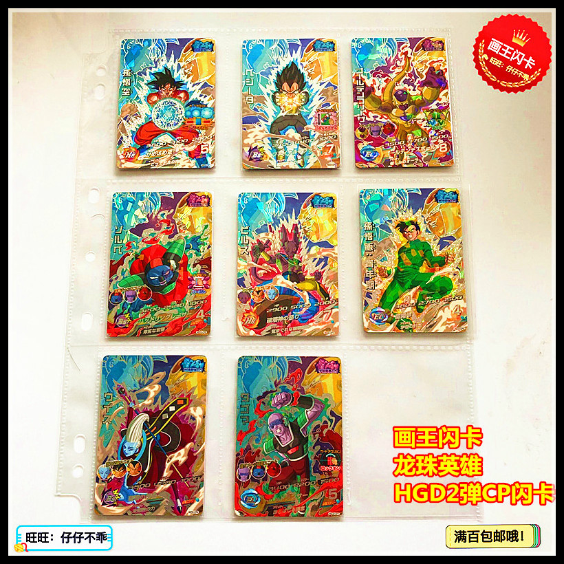 Japan Original Dragon Ball Hero Card HGD2 Beerus Goku Toys Hobbies Collectibles Game Collection Anime Cards