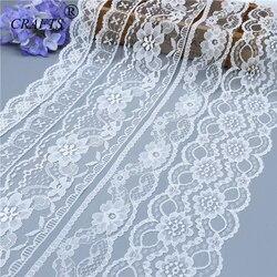 5-10 ярдов абсолютно новое красивое белое кружево, поделки/свадьба/одежда/кружевная лента Подарочная упаковка (5 или 10 ярдов/рулон)