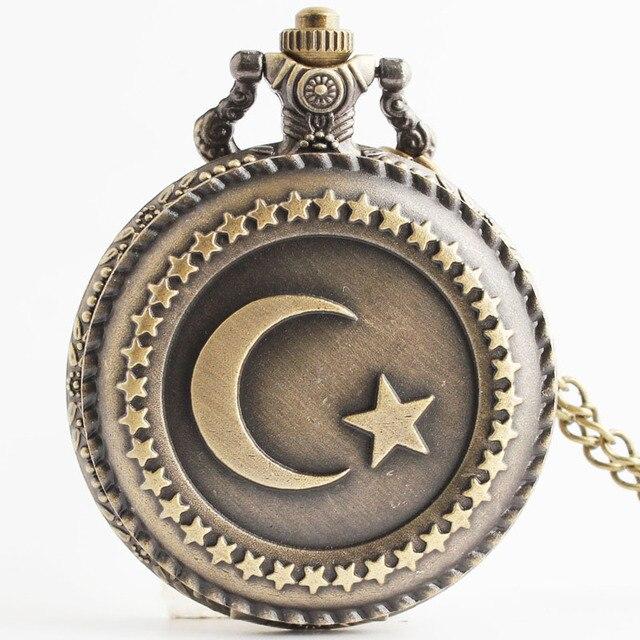 Vintage Style Retro Sailor Moon Star Bronze Quartz Pocket Watch Necklace Pendant