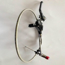 Motorcycle brake clutch levers hydraulic lever 90cm BLACK
