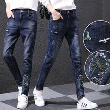 Pantalon femme джинсы с вышивкой 2016 Весна Осень Женские Джинсы Шаровары Свободные Женщины Брюки Длинные Брюки женские брюки ноги